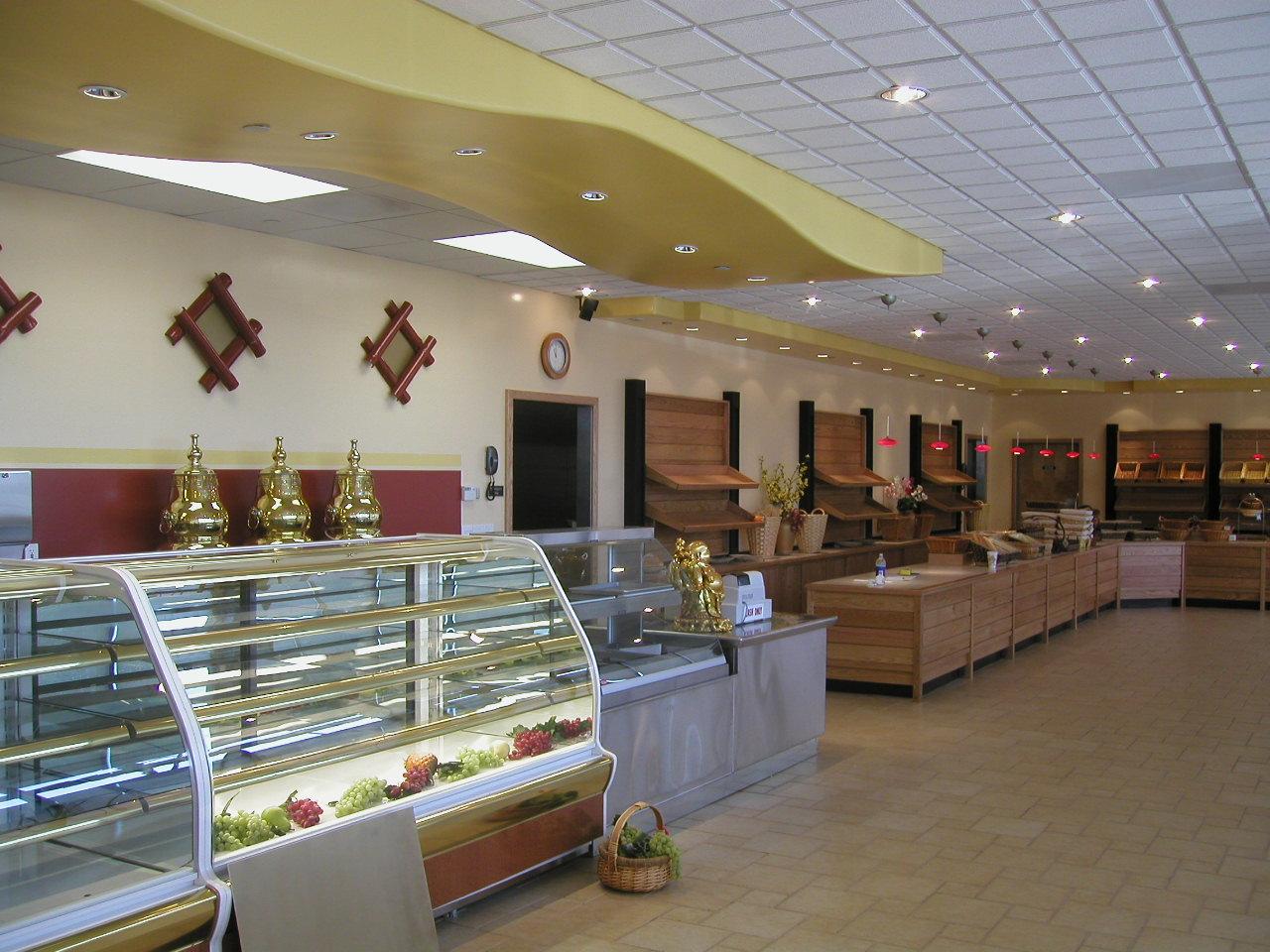 Yuen Yang Bakery
