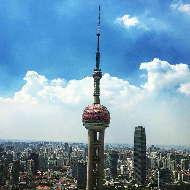 Shanghai: A New View