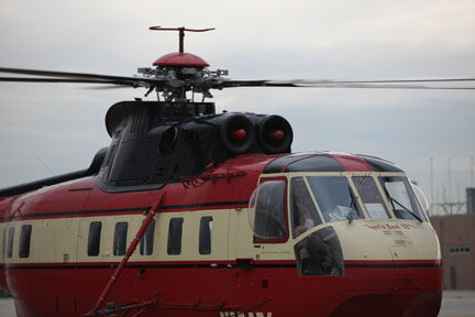 Silorsky helicopter appraiser