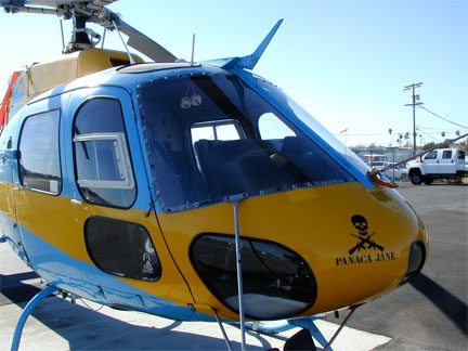 AS350BA helicopter appraisal