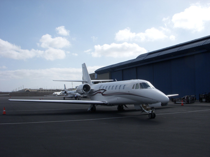 Sovereign business jet appraiser