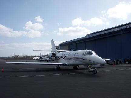 Sovereign business jet appraiser