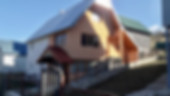 Mafix Real Estate