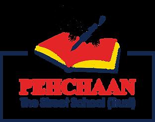 Pehchaan The Street School