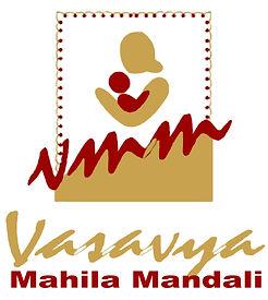 Vasavya Mahila Mandali