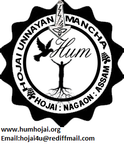 HUM Foundation
