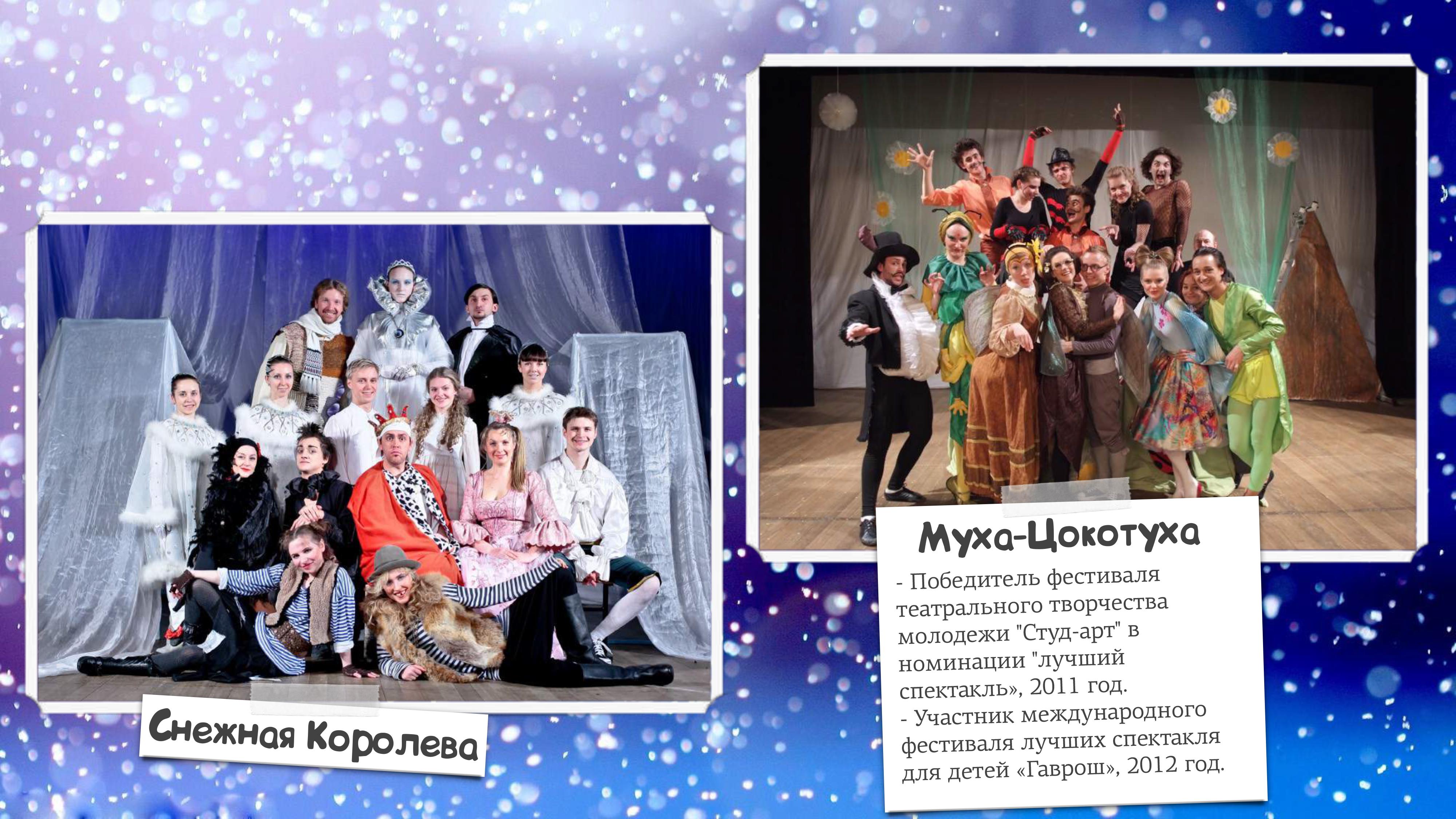 Spektakl-Moroz-Ivanovich-7