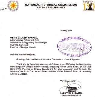 National Historical Commission.jpg
