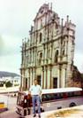 Ruben Edera Ecleo, Sr.