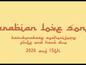 Arabian Lovesong 動画作品発売開始!