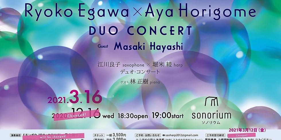 江川良子sax堀米綾harp DuoConcert ゲスト林正樹piano