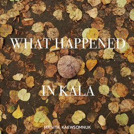What Happened In Kala_Teaser_Name.jpg