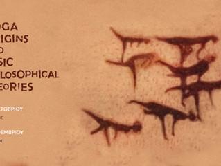 Yoga Origins & Basic Philosophical Theories, α' μέρος 22/10 & β' μέρος 19/11