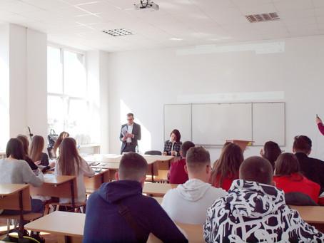 ХVІІ Міжнародна науково-практична конференція молодих учених