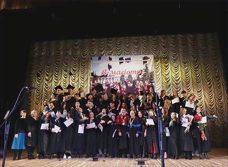 Майбутні правники Лесиного вишу отримали дипломи
