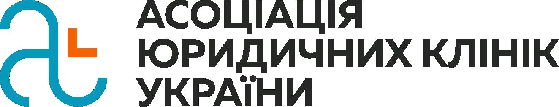 ALCU-main-horizontal-RGB-UKR