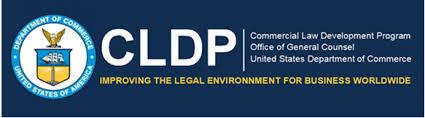 Програма розвитку комерційного права