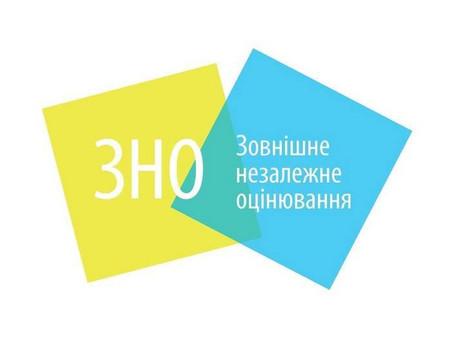 З 5 по 19 січня триває реєстрація на пробне ЗНО