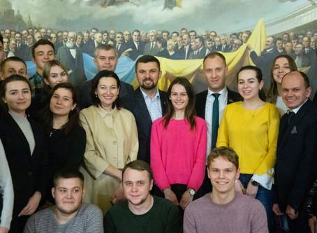 Студенти відвідали Верховну Раду України