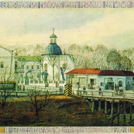 КРИМІНАЛЬНА СПРАВА ПРО ПОГРАБУВАННЯ ЦЕРКВИ ЧЕСНОГО ХРЕСТА У ЛУЦЬКУ (1621 р.)