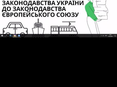 Вітаємо Пеньшіну Сюзанну та наукового керівника з перемогою у Всеукраїнському конкурсі