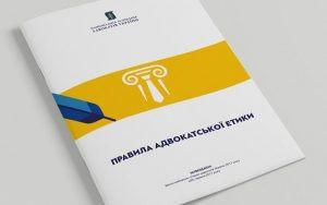 Етичні засади адвокатської діяльності: правовідносини «адвокат-клієнт