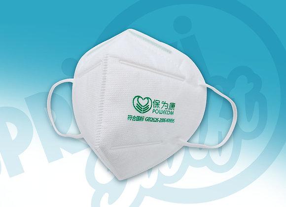 Powecom KN95 Respirator (10 Count)