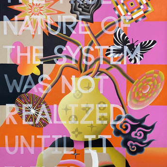 The True Nature of the System