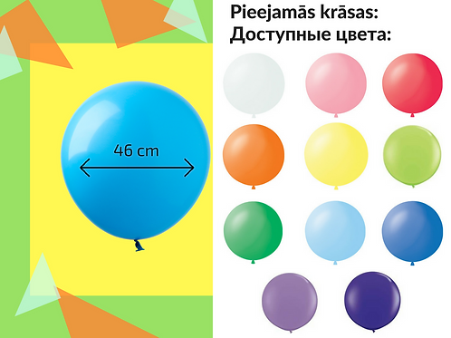50 cm balloon with helium and hi-float