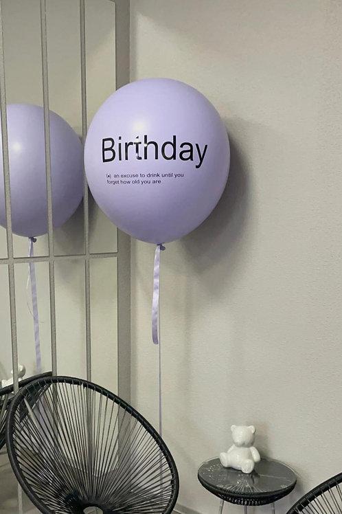 Noun Balloon