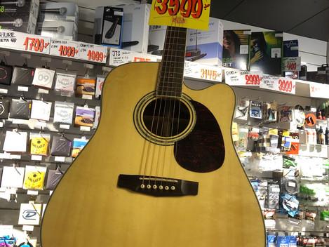 Akustisk gitarr Cort MR-730 3599:-