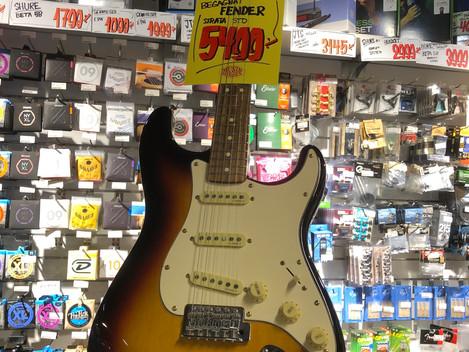 Fender MIM Standard 5499:- SÅLD!