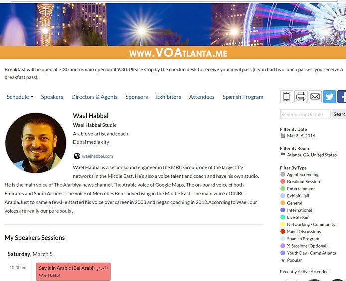Wael Habbal Arabic voice over coach in Vo Atlanta 2016