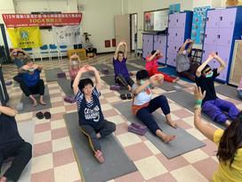 【瑜珈課程】 2021-05-10