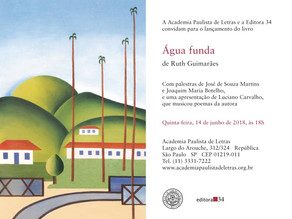 Luciano cantará no lançamento do livro Água Funda, de Ruth Guimarães