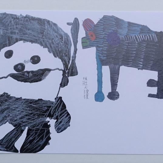 強壯大猩猩-吳文馨張乃丰