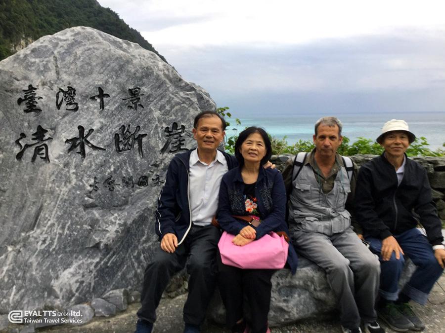 Taiwan pic 135