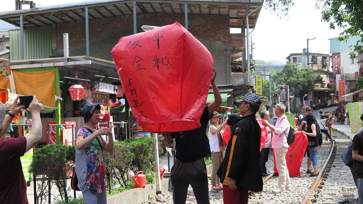 Taiwan pic 9