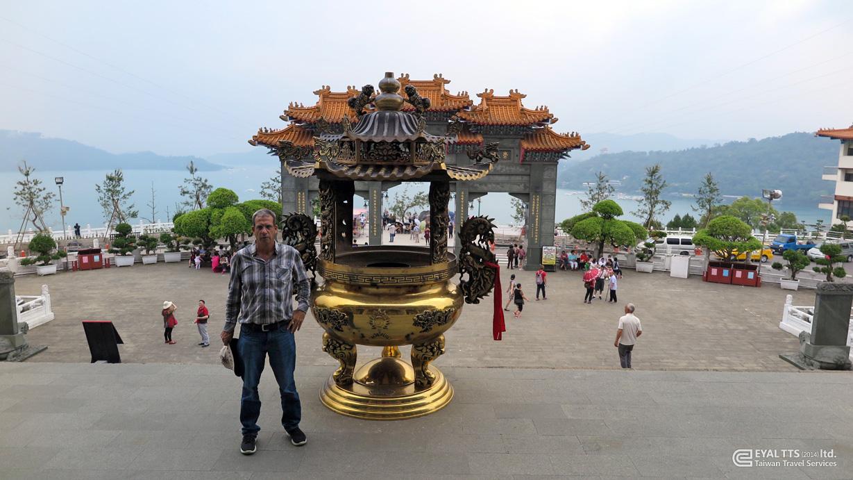 Taiwan pic 11