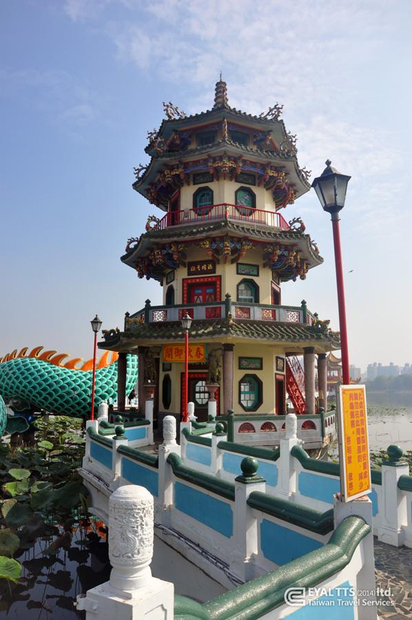 Taiwan pic 1