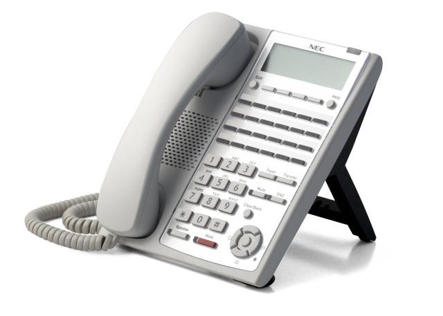 טלפון מנהלים חכם 24 לחצנים לבן