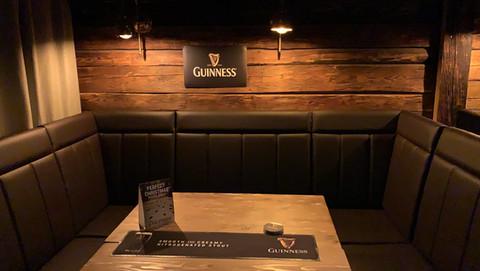 Guinness Lounge
