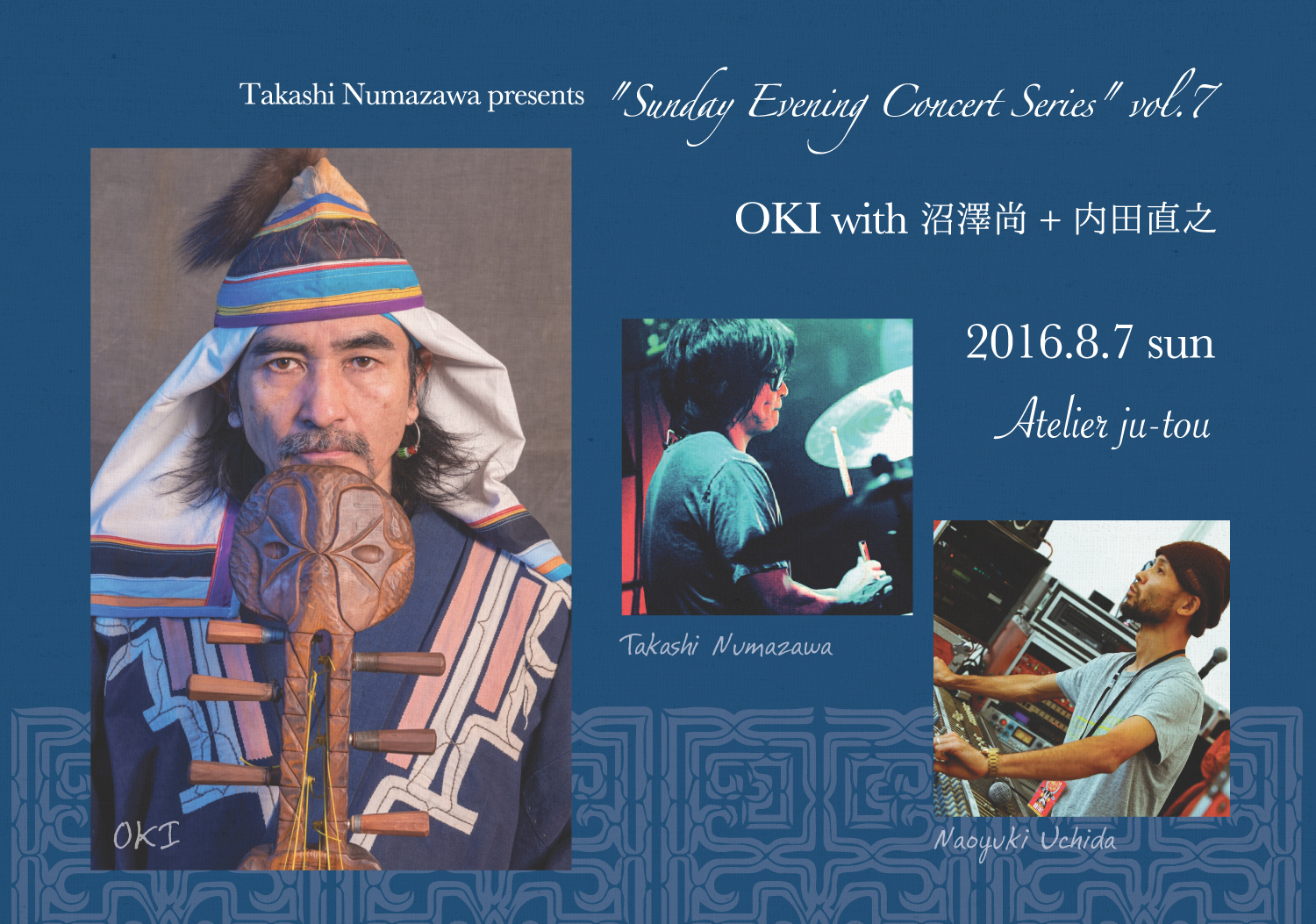 Sunday Evening Concert Series vol.7