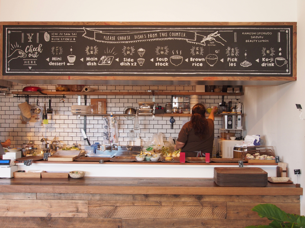 醸し食堂しずく店内黒板デザイン