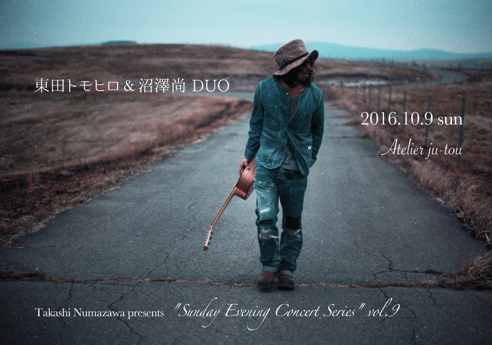 Sunday Evening Concert Series vol.9