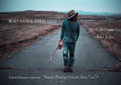 Sunday Evening Concert Series vol.9