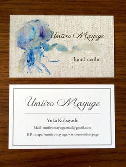 umiiro mayuge ロゴ&カード