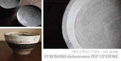 jutou_furoshiki_dm
