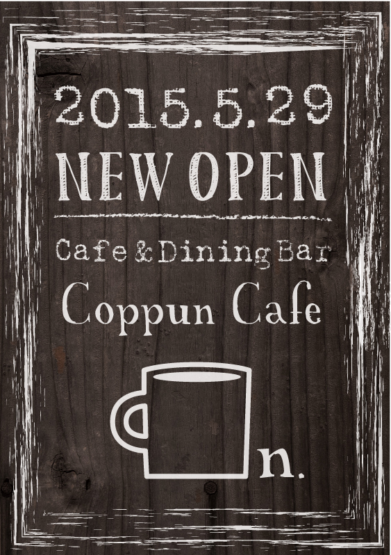 Coppun Cafe