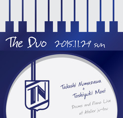 The DUOフライヤー
